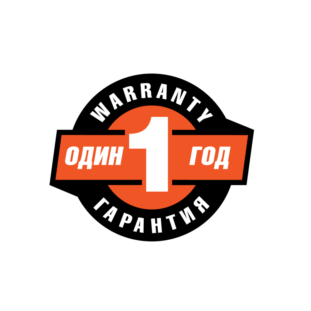 1 year warranty.png